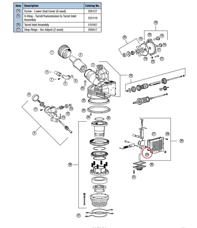 Hunter 205129 ST-1600 Gear-Drive Screw - Long - Reversing Mechanism (1 used)