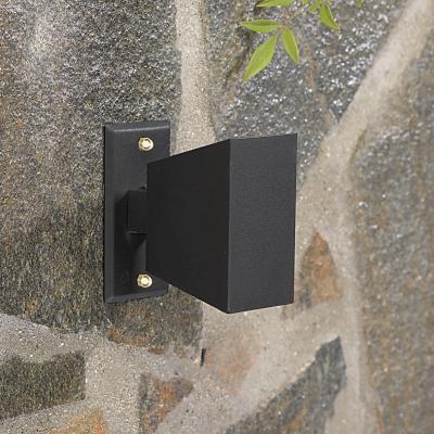 Vista Pro 2222 Specialty Lights 12 Volt Series (12W) - Aluminum Wall Light